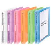 Ringbuch aus Plastik mit 4 Ringen Viquel A4 personalisierbar - Rücken 3,5 cm - Transparent - Farbig sortiert