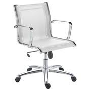 Office chair Milano mesh white - Back H 40 cm