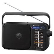 Panasonic-RF-2400DEG - Radio