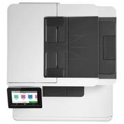 HP Color LaserJet Pro MFP M479dw - imprimante multifonctions - couleur