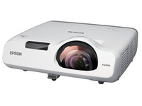 Epson EB-530 - 3LCD-projector - LAN (V11H673040)