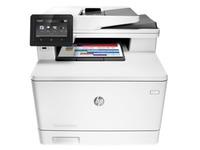 HP LaserJet Pro MFP M377dw - imprimante multifonctions (couleur) (M5H23A#B19)