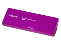 Sony CP-V3 - mobiele oplader (CP-V3V)